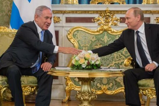 Israeli PM, Top Officials to Discuss Syria With Putin at Upcoming Moscow Visit