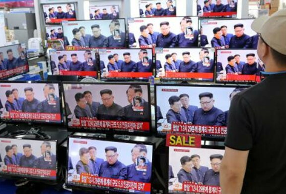 Russian Security Council Discusses N Korea's 'Nuclear Provocations' With Seoul