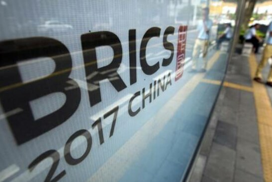 BRICS Bank 'Proud to Support' Judicial Reform Project in Russia – Vice-President