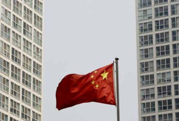 China to Become World's First Economy by 2032 if Global Trends Continue