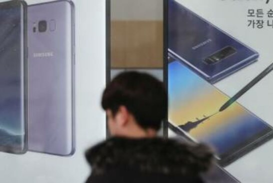 Samsung targeted by French lawsuit amid alleged labor abuse