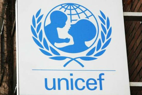 UNICEF Opts for Cryptocurrency Mining From Netizens' Computers for Fundraising