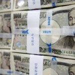 Bank of Japan Sees Stronger Yen as Threat to Policy Course