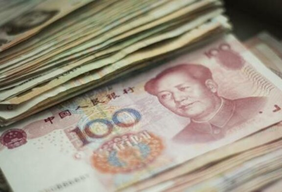 Nigeria, China Strike $2.5Bln Currency Swap Deal – Reports
