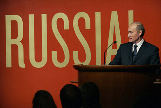 Putin-Phobia, the Only Bipartisan Game in Town
