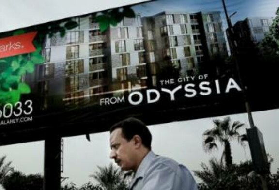 With new Egypt capital being built, what becomes of Cairo?