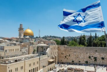 Electronic Narcissism in the Holy Land
